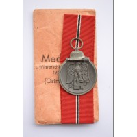 A 1941 - 42 EAST MEDAL marked 20 with paper bag maker C. F. Zimmermann, Pforzheim.