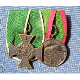 Medals Bar WWI, Anhalt - Friedrich-Cross, House Order of Albert the Bear.